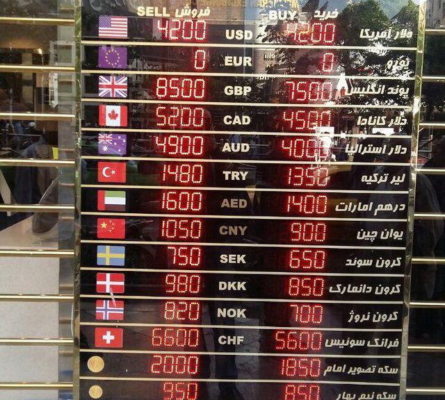 تابلوی صرافی ها پس از تک نرخی شدن قیمت دلار +عکس