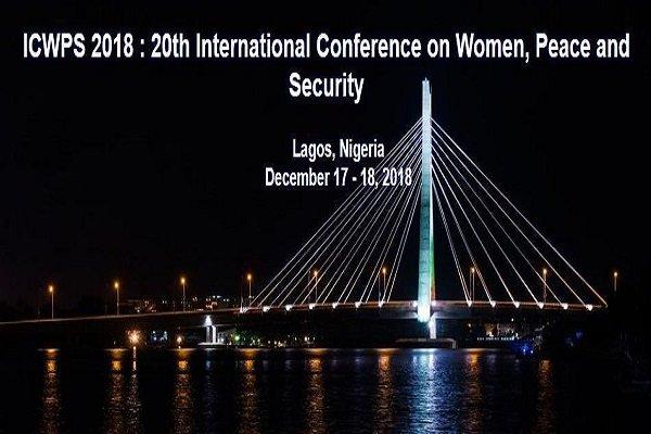کنفرانس بینالمللی زنان، صلح و امنیت برگزار می شود