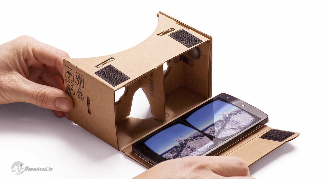 معرفی مهمترین هدستهای واقعیت مجازی