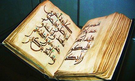 کرسی ترویجی «آسیب شناسی و نقد ترجمه قرآن از آیت الله محمد یزدی»
