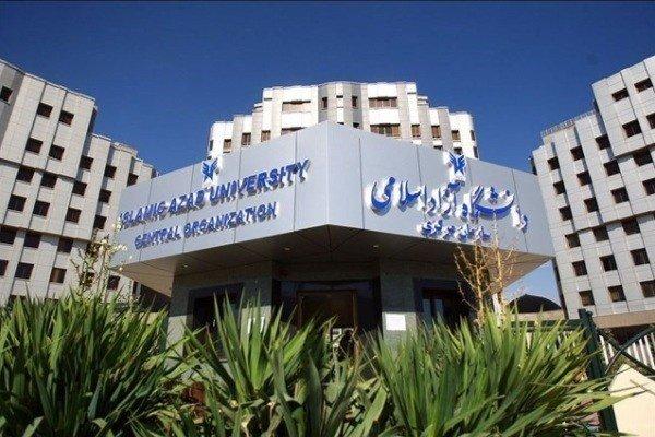 راه اندازی دبیرخانه مرکزی برنامه های علمی در دانشگاه آزاد
